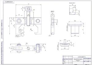 Сборочный чертеж приспособления для монтажа внутреннего кольца подшипника дифференциала ВАЗ, в масштабе 2:1, с указанными размерами (формат А2)