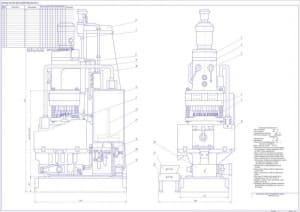 Сборочный чертеж (формат А1*2) специального станка для обработки корпуса водяного насоса с техническими характеристиками
