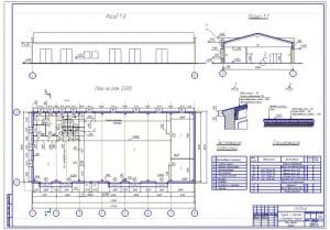 Чертеж проектирования гаража с теплой стоянкой для машин (формат А1) в трех проекциях: план, фасад и разрез.