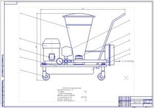 1.Общий вид солидолонагнетателя НИИАТ-390 (формат А1)