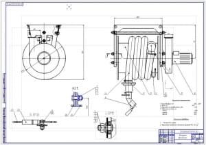 1.Общий вид катушки вытяжной – устройства удаления выхлопных газов из выхлопной трубы транспортного средства (формат А1)