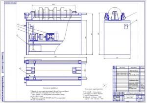 1.Общий вид стенда для разборки ведущего вала (формат А1)