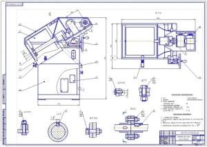 1.Общий вид установки-стенда для мойки мелких деталей (формат А1)
