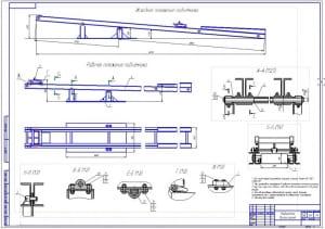 1.Общий вид конструкции балансирного подъемника для вывешивания колес грузового автомобиля (формат А1)