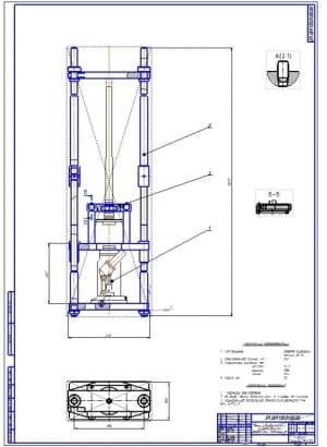 1.Общий вид гидравлического пресса с устройством для выпрессовки подшипников, домкратом грузоподъемностью 120 кН с надстройкой и для разборки-сборки соединений с натягом (формат А1)
