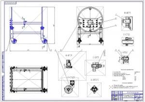 1.Общий вид стенда кантователя для ремонта двигателей легковых автомобилей (формат А1)