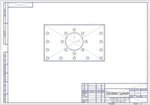 11.Деталировка – съемная пластина (формат А3)