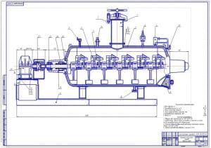 1.Сборочный чертеж запарника смесителя кормов (формат А1)