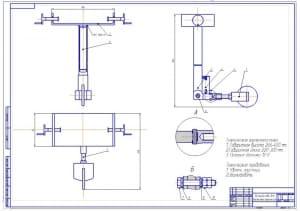 1.Общий вид устройства для определения технического состояния трансмиссии грузовых автомобилей – диагностики трансмиссии и измерения суммарного люфта трансмиссии, а так же люфта в передачах коробки перемены передач, и  карданного вала (формат А1)