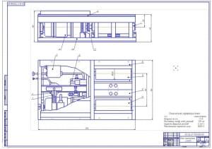 1.Сборочный чертеж блока тормозного стенда (формат А1)