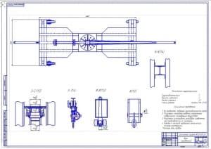 1.Общий вид конструкции – передвижного гаражного крана (формат А1)