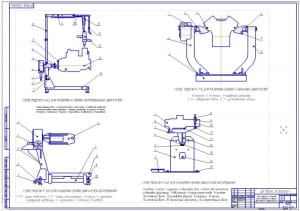 Чертеж обзора конструкций стендов для разборки и сборки двигателей автомобилей (формат А1)
