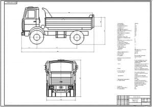 Чертеж грузового автомобиля МАЗ-5551(формат А1)