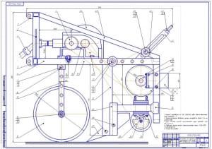 1.Установка для обработки культурного слоя почвы МПР-1,4, сборочный чертеж (формат А1)