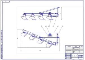 1.Чертеж общего вида плуга ПН-4-35/40 с изменяемой шириной захвата (формат А1)
