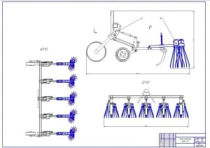 1.Чертеж общего вида ротационной бороны - культиватора КОН-2,8 (формат А1)