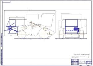 1.Схема установки измельчителя на комбайн для измельчения незерновой части зерновых культур при уборке  комбайном ДОН-1500  (формат А1)