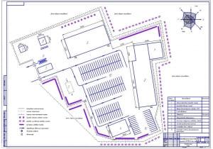 1.Чертеж генерального плана проектирования участка мойки на новой территории базы АТП (формат А1)