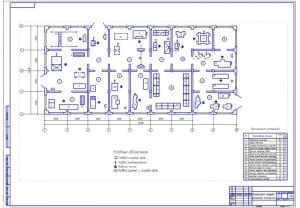 Чертеж плана ремонтной мастерской (формат А1) с экспликацией помещений, условными обозначениями и расстановкой технологического оборудования. Ведомость оборудования прилагается