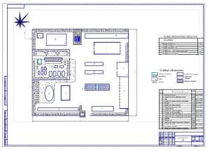 1.Генеральный план ремонтно-обслуживающей базы РОБ (формат А1)
