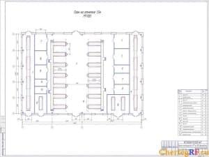 Чертеж производственного корпуса. Данный чертеж относится к проекту пассажирского АТП на 180 автомобилей. Имеется техническое обозначение: план на отметке 1,5м