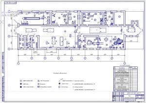 Чертеж планировки ремонтной мастерской (формат А1) с расстановкой оборудования, разбивкой на участки и отделения