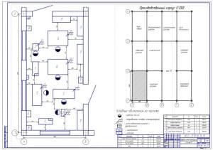 Чертеж планировки слесарно-механического отделения для ремонта 314 автомобилей ГАЗ-66-11 (формат А1, масштаб 1:25)