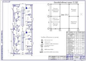 Чертеж планировки зоны технического обслуживания ТО-2 для грузовых автомобилей тягачей КамАЗ-5320 (формат А1)