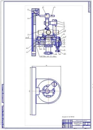 1.Приспособление для шлифования центров крестовин (формат А1)