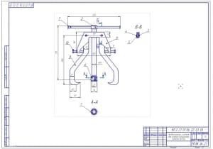 Чертеж универсального съемника для снятия подшипника заднего моста (формат А2)