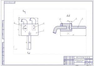 Чертеж держателя на два резца для многоступенчатой обработки вала (формат А2)