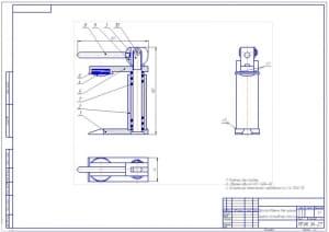 Чертеж приспособления для сжатия пружин топливного насоса (формат А2)
