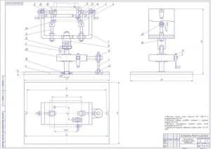1.Приспособление для разборки-сборки карбюратора – сборочный чертеж (формат А1)