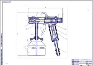 Чертеж устройства конструкции пневматического краскораспылителя с нижним расположением бачка (формат А1)