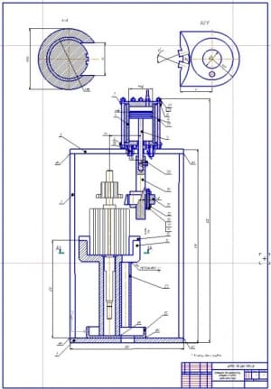 1.Общий вид установки для выпрессовки обмоток из пазов сердечника якоря стартеров (формат А1)