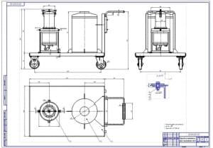 1.Общий вид устройства для автоматической подачи консистентной смазки (формат А1)