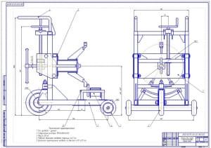 1.Тележка для снятия и транспортировки ступиц колес - общий вид (формат А1).