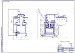 1.Клепальная установка - общий вид (формат А1)