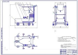 Общий вид установки для замены масла (формат А1)