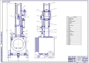 Общий вид установки безвоздушного нанесения антикоррозионных материалов. В процессе антикоррозионной защиты техники для обработки днища предлагается использовать установку безвоздушного нанесения. (формат А1).