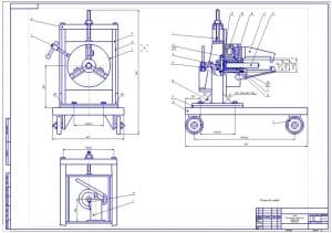 1.Общий вид стенда для монтажа и демонтажа подшипников полуоси заднего моста трактора серии МТЗ (формат А1)
