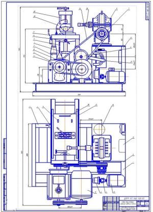 1.Общий вид стенда для разборки ступицы заднего колеса тракторов марки МТЗ (формат А1)