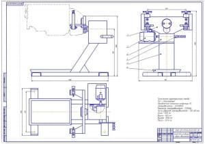 1.Общий вид стенда для сборки и разборки ДВС грузовых автомобилей ЗИЛ, ГАЗ, МАЗ (формат А1) - конструктивная часть