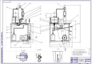 1.Общий вид стенда для испытания насоса гидроусилителя руля (формат А1)