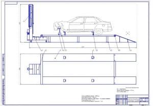 1.Общий вид стенда для восстановления геометрии кузова легкового автомобиля (формат А1)