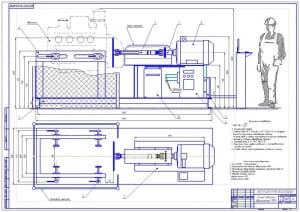 1.Общий вид стенда для холодной обкатки двигателей серии ЯМЗ (формат А1) конструктивная часть