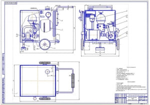 1.Общий вид стенда для промывки и замены масла автоматических коробок переключения передач АКПП (формат А1)