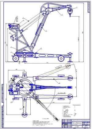1.Общий вид крана поворотный передвижной грузоподъемностью 5 тонн (формат А1)