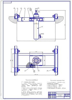 1.Общий вид подъемника канавного гидравлического для легковых автомобилей (формат А1)