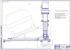 1.Общий вид электромеханического опрокидывателя легковых автомобилей грузоподъемностью 3 тонны (формат А1)